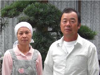 村田様ご家族1